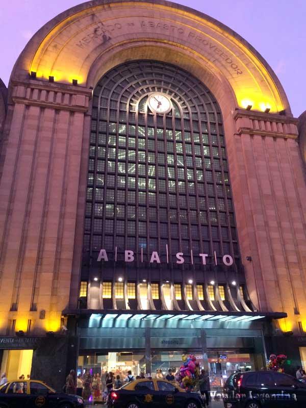 Abasto Shopping Mall at dusk