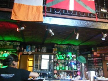 Braths Brew Bar