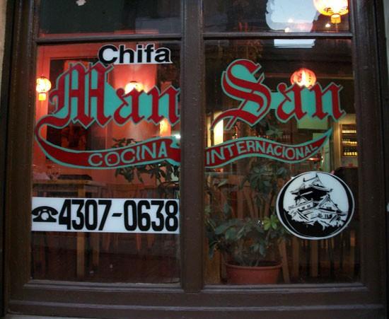 Chifa Man-San: San Telmo's Chinese-Peruvian Greasy Spoon