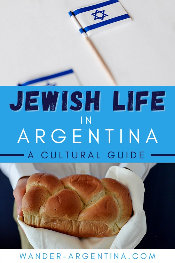 Jewish Life in Argentina Pin